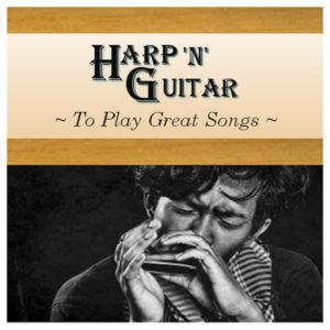 Harp N? Guitar